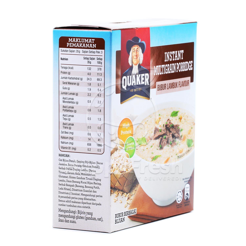Quaker Instant Multigrain Porridge Bubur Lambuk Flavour Happyfresh