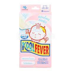 Kobatashi Kool Fever for Baby