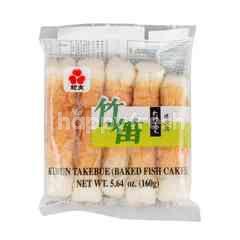 Kibun Chikuwa Baked Fish Cakes