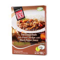 ไก่ผัดซอสพริกไทยดำ