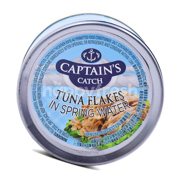 Captain's Catch Tuna Flakes In Spring Water