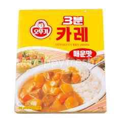 Ottogi Beef Curry Sauce Hot