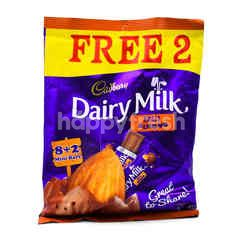 Cadbury Dairy Milk Roast Almond (10 Mini Bars)