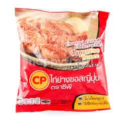 Cp Charcoal Grilled