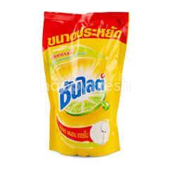 Sunlight Dishwashing Liquid With Lemon