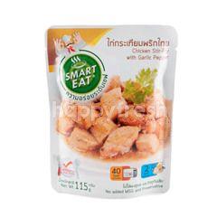 สมาร์ทอีท ไก่กระเทียมพริกไทย