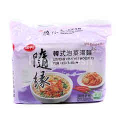 Rakuten Korean Kimmci Instant Noodles For Vegetarian