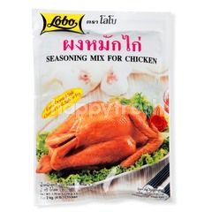 Lobo Seasoning Mix Powder For Chicken