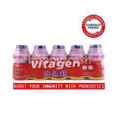 VITAGEN Cultured Milk Drink With Grape Juice