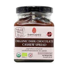 Rawganiq Organic Dark Chocolate Cashew Nut Spread