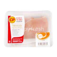 Cp Hygienic  Skinless Chicken