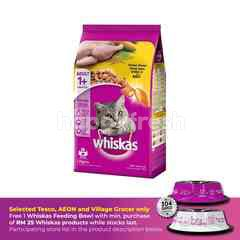 Whiskas Cat Dry Food Adult Chicken 1.2KG Cat Food