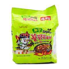 Samyang Spicy Chicken Black Bean Ramen