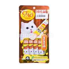 Ciao Stick Chicken Fillet In Jelly Cat Treat