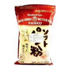 Marufuji Bread Crumbs Miettes de Pain Panko