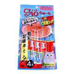 Ciao White Meat Tuna With Fiber