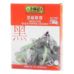 LEE KUM KEE Sauce For Black Pepper Chicken