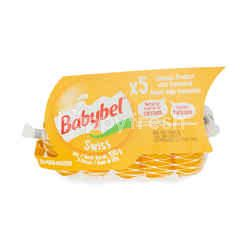 Babybel Swiss Emmental Cheese (5 Pieces)
