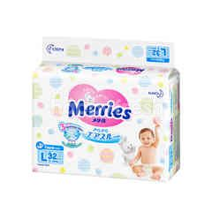 Merries Baby Diapers with Tape Size L