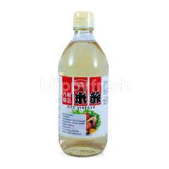 Uchibori Japanese Rice Vinegar