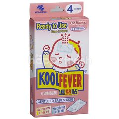 KOOL FEVER For Sudden Fever
