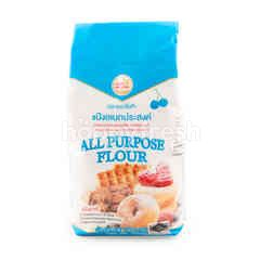 Blue Cherry All Purpose Flour