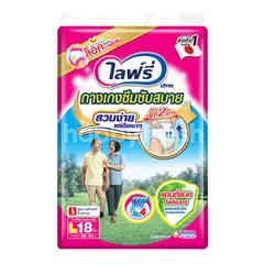 Lifree Adult Diaper Pants ADL1 L