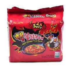 Sam Yang Instant Noodles (5 Packs)