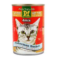 Pet Forest 4mix Seafood Platter Fisherman Basket