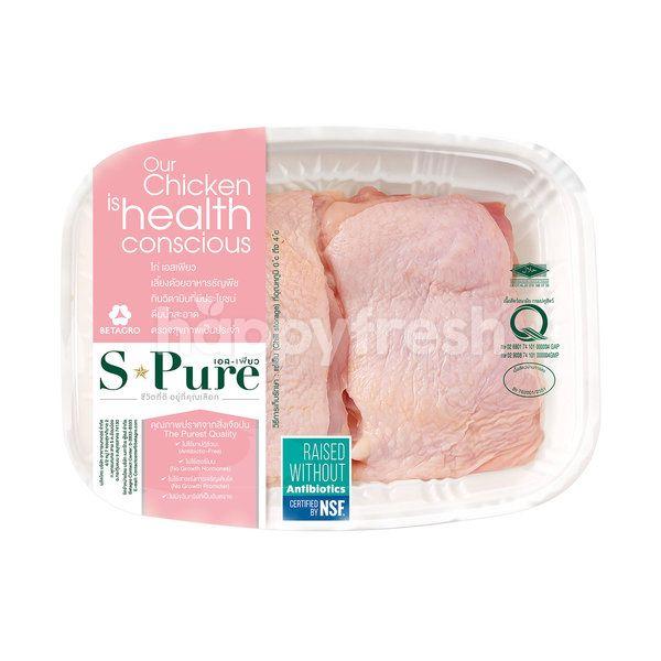 S-Pure Chicken Boneless Thigh