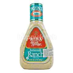 Ken's Saus Salad Buttermilk