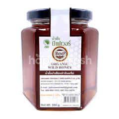 Sweet & Green Organic Wild Honey