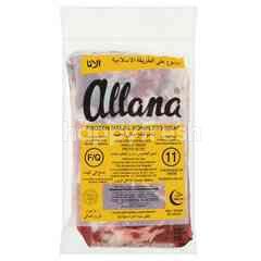 Allana Frozen Halal Boneless Buffalo Meat