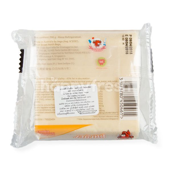 The Laughing Cow Sandwich Cheddar Cheese