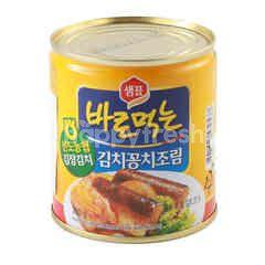 Sempio Hard Boiled Mackerel Pike With Kimchi