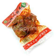 YI SHENG Si Chuan Preserved Szecha Pickle