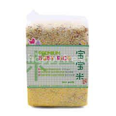 LOVE EARTH Premium Baby Rice