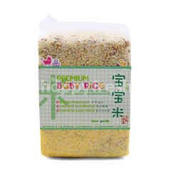 LOVE EARTH Premium Baby Rice
