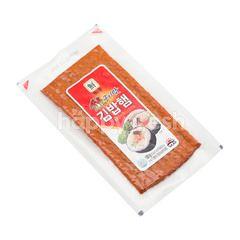 Hanjin Chopped Kimbap Ham