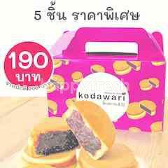 Kodawari Promotion Obanyaki Set 5 Pcs (Red Bean 3 Pcs & Custard Cream 2 Pcs)