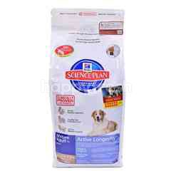 HILL'S Science Plan Mature Adult 7+ Senior With Lamb and Rice