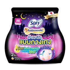 Sofy Pants Pads Sanitary Napkins M 2 Pcs.