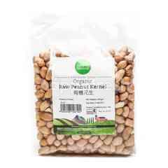 SIMPLY NATURAL Organic Raw Peanut Kernel