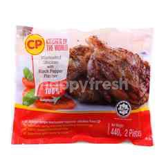Cp Marinated Chicken With Black Pepper Flavour (2 Pieces)