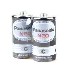 Panasonic C Alkaline Batteries
