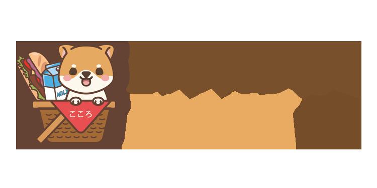 Kokoro Mart