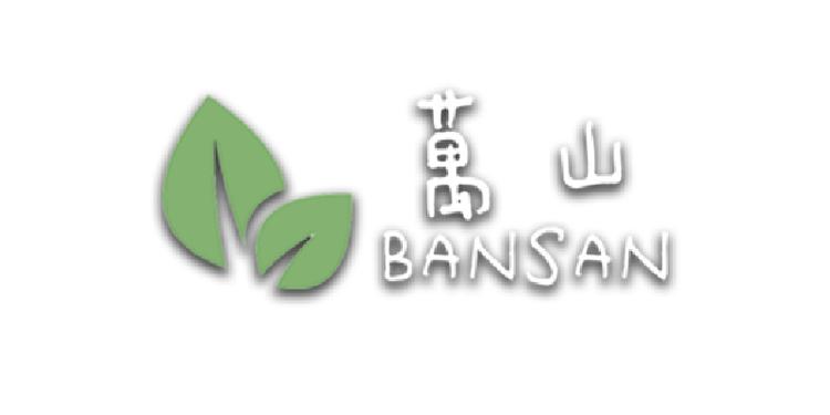 Bansan