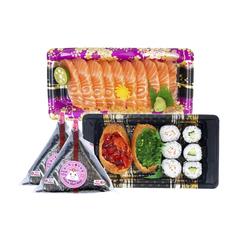 AEON Sushi