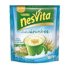 เนสวีต้า แอคติไฟบรัส สูตรน้ำตาลน้อยกว่า 350 กรัม
