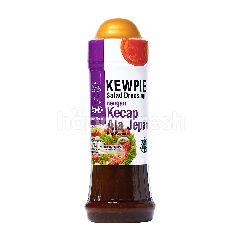 Kewpie Japanese Soy Sauce Salad Dressing